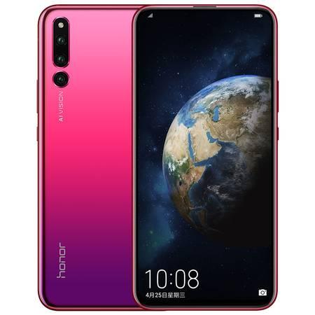 New Sealed Huawei Honor Magic 2 128GB Gradient Red