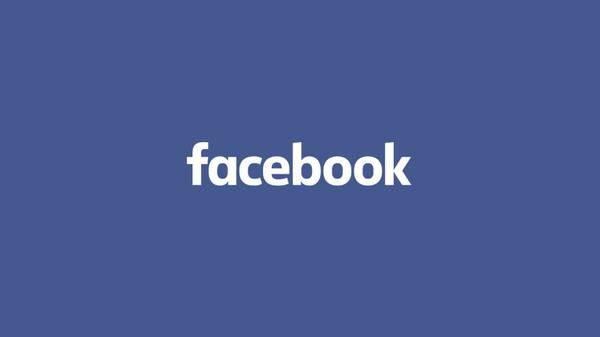 Looking for Facebook marketing experts for collab on online course