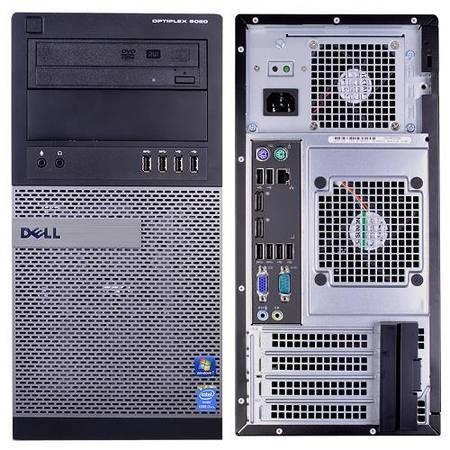 Two (2) Dell Optiplex 7010 MT i7-3770 500G Win10 Office Free DLVY WARR