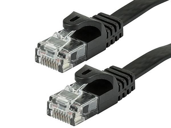 75' Cat5 High Speed Ethernet Snagless Cable
